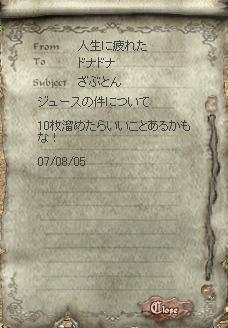 carry1.JPG
